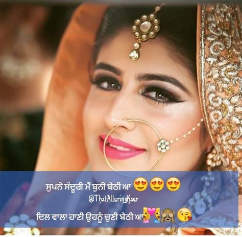 images of love in punjabi 1000 images about punjabi love quotes on pinterest