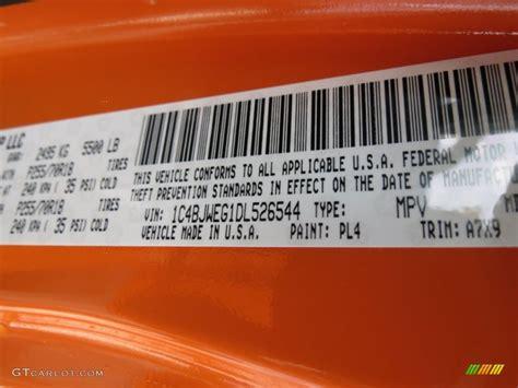 2013 wrangler unlimited color code pl4 for crush orange photo 72235133 gtcarlot