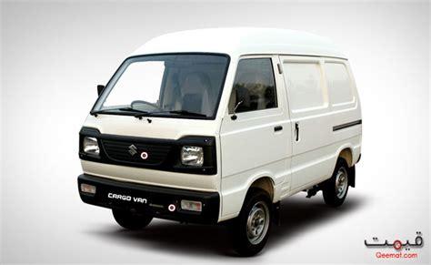 Suzuki Vans New Suzuki Apv