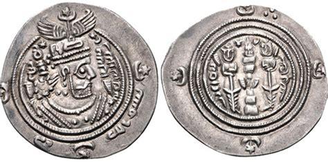 Biografi Muawiyah Bin Abu Sufyan ziyad ibn abih