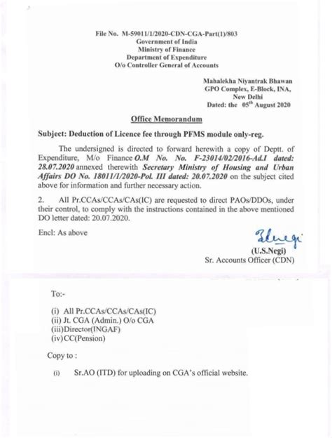 deduction  licence fee  pfms module  cga om dt  august  central govt