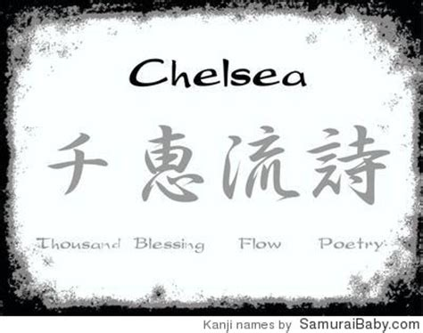 chelsea meaning kanji meanings gallery