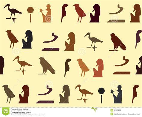 imagenes simbolos egipcios textura incons 250 til con s 237 mbolos egipcios im 225 genes de