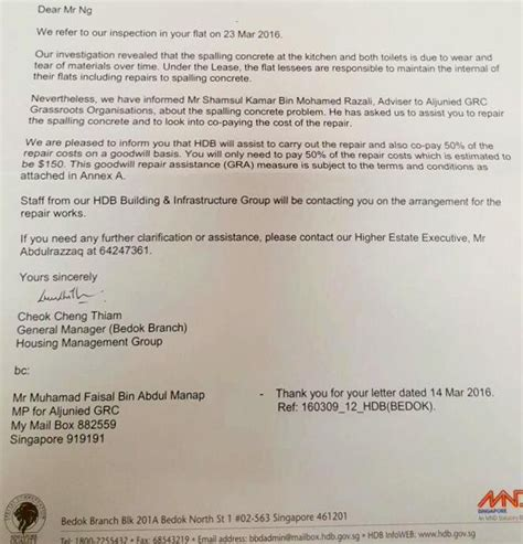 Hdb Loan Letter Of Offer Hdb Refuses To Work With Aljunied Mp Resident S Complaint But Approaches Grassroots Instead