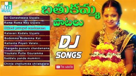 www songs maa bathukamma dj songs bathukamma patalu telugu