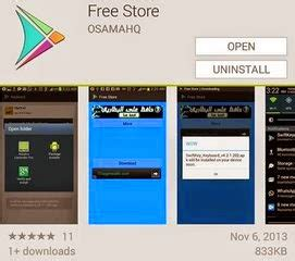 free apk store freestore v2 9 0 for android apk free apk android