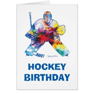 printable birthday cards hockey theme hockey birthday cards zazzle