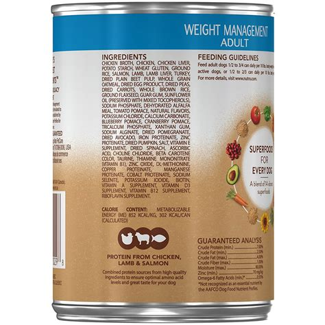 weight management canned food nutro ultra weight management canned food 12x12 5oz