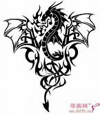 Gambar Tato Tribal Tattoo Tatto Naga Tattoo
