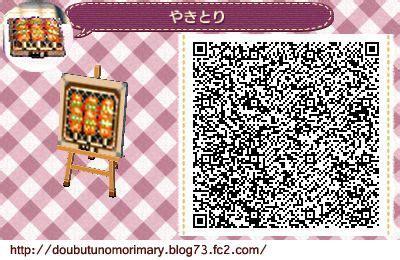 acnl pink wallpaper qr 94 best images about acnl pattern qr codes on pinterest
