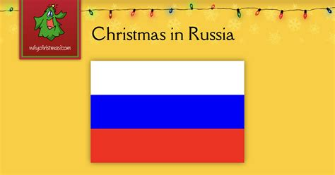 how do people celebrate programmer day in russia in russia around the world whychristmas