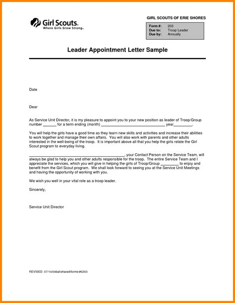 Appointment Letter Letter Format 9 A Letter Of Appointment Day Care Resume