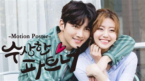 film korea hot populer popular korean movie stars foto bugil bokep 2017