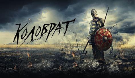 film fantasy epic trailer for legendary russian fantasy epic furious rages