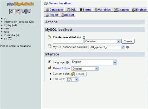 php tutorial roseindia php create database