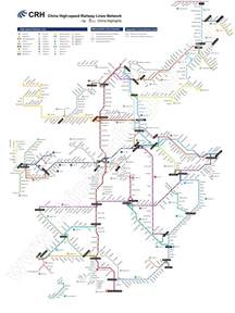 maps of china railways china railway map map of