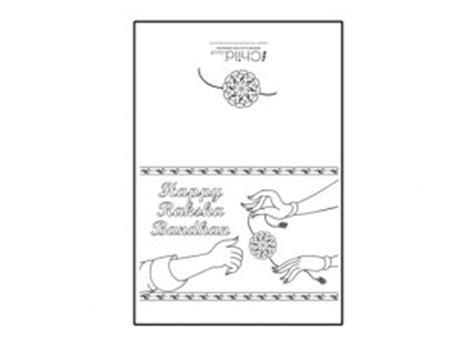greeting card templates for raksha bandhan happy raksha bandhan greeting card ichild