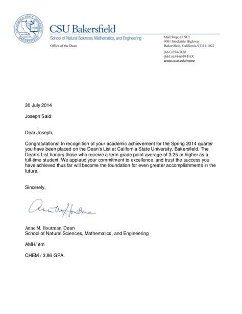 Pay Raise Congratulations Letter congratulations letter senator arlen spector