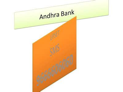 andhra bank innovationinbanking andhra bank launching of upset