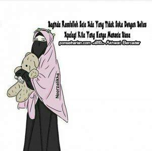 gambar anime kartun bercadar kumpulan gambar kartun akwat muslimah bercadar ponsel harian