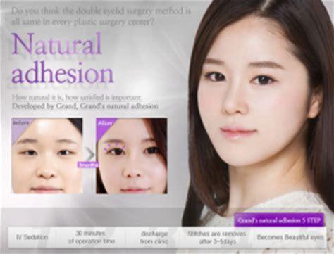 plastic surgery grips korea  korea daily