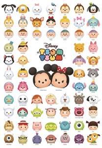 Disney Princess Wall Stickers Large image tsum tsum poster jpg disney wiki fandom