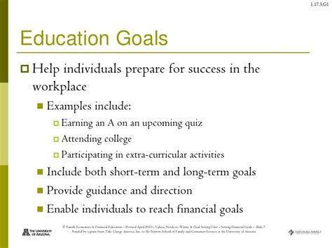educational goals for college essays