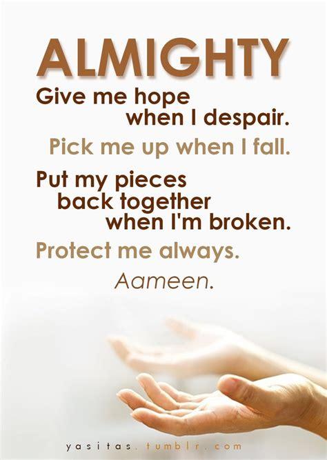 islamic words of comfort 25 best ideas about islamic prayer on pinterest