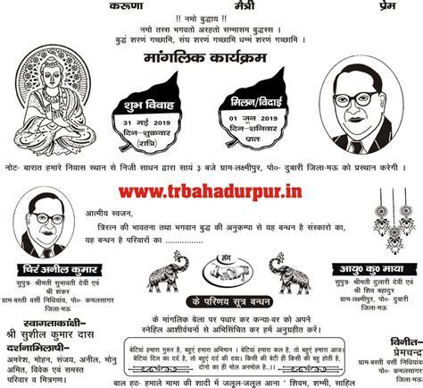 offset ambedkar card tr bahadurpur