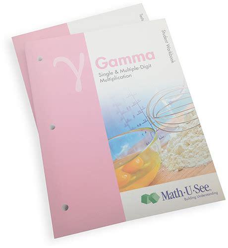 printable math u see worksheets math u see worksheet 8th grade math best free printable