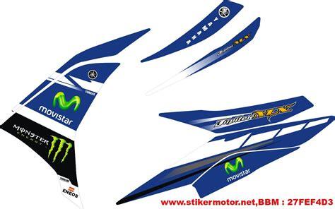 Striping Jupiter Mx New Woviatar Biru striping motor new mx movistar stikermotor net stikermotor net