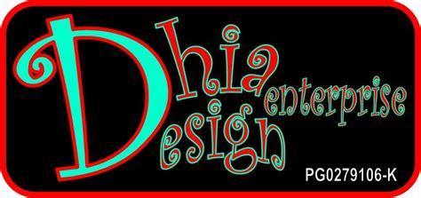 design logo syarikat logo syarikat bentuk d related keywords logo syarikat