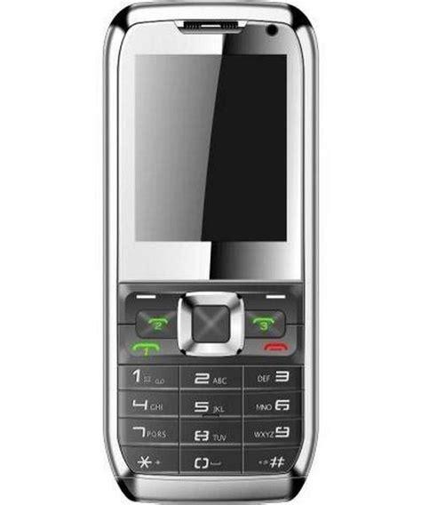 Nokia E71 Black Crome nokia e71 mobile phone price in india specifications