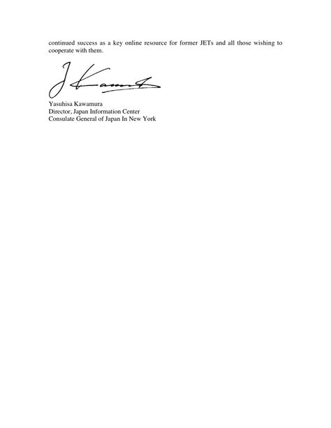 Letter Japanese Version Letter Of Support For Jetwit From The Consulate General Of Japan In New York Jetwit