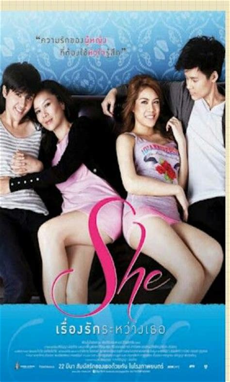 all about thai some film i ve watch my first love thai movie actress watch free movies online dvd