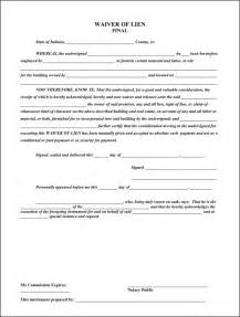 lien template the indiana waiver of lien can help you make a