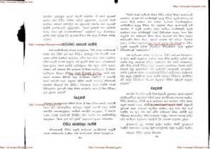 Sinhala kello heluwen new sinhala wal ganu video release reviews and