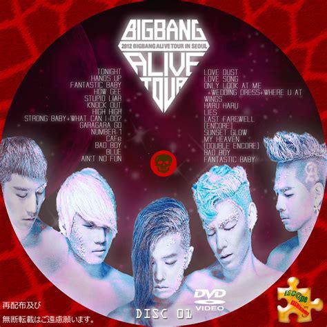 Original Dvd Big Made In Seoul 2012 bigbang alive tour in seoul disc 01 bigbang esc pe