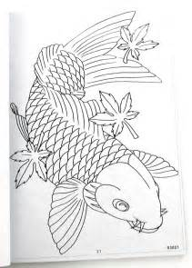 Show Me More Japanese Koi Fish Colouring Pages sketch template