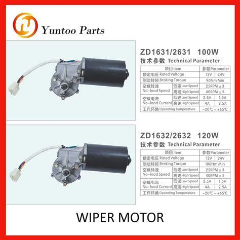 Motor Wiper Assy D Taruna harga motor wiper automotivegarage org