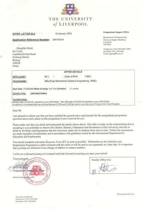 Offer Letter Of Canadore College Certified Translation Of Offer Letter From The Of Liverpool Study Abroad