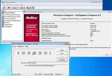mcafee antivirus for pc free download 2013 full version free download mcafee antivirus 2013 full version with key