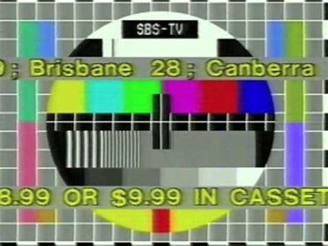 tv test pattern australia sbs test pattern 1989 youtube