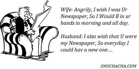 Husband Wife Meme - touching hearts wife and husband jokes