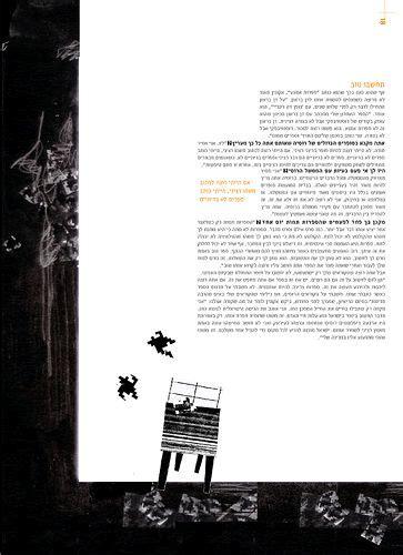 text layout design inspiration 97 best images about portfolio layouts on pinterest