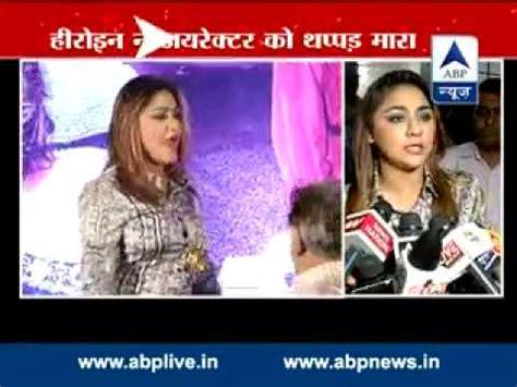 casting couch scandal scandal l rakhi sawant friend attack director sachinder