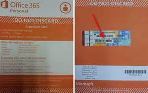 ключ для microsoft office 2016 windows 8
