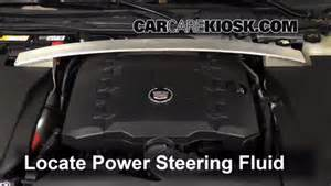 Cadillac Power Steering Fluid Power Steering Leak Fix 2005 2011 Cadillac Sts 2011