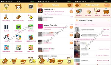 change theme line ios life how to add another line s theme on your ios