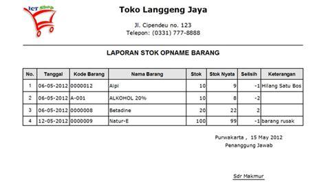 format kartu stok barang excel aplikasi toko menu laporan stok opname barang software